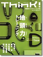 Think_5