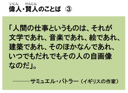 Yc14_i3
