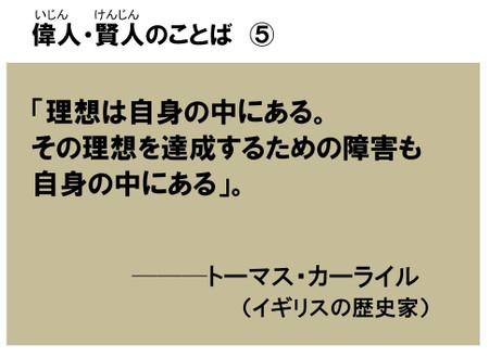 Yc14_i5