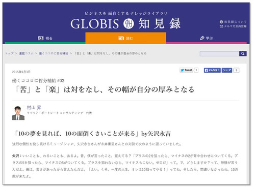 Glb_col01