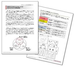 Info_sheet_3