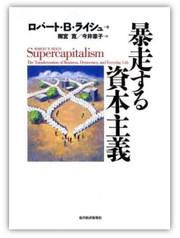 Scaptlsm_2