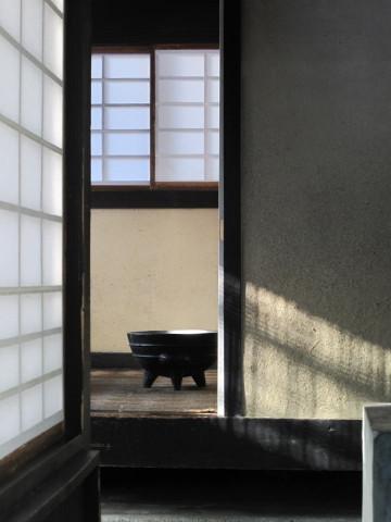 Kanjiro1