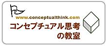 Ct_icon_b_3