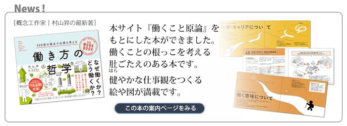 Book_info_3