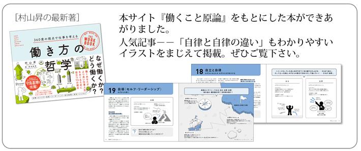 Book_info03