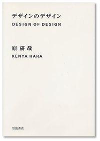 デザインのデザインpht
