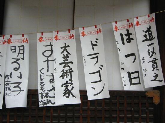 Kyoto2934