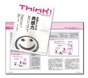 THINK2012smr