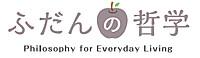 Logo_holiz_01